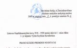 Prano Kudzio premijos nuostatai